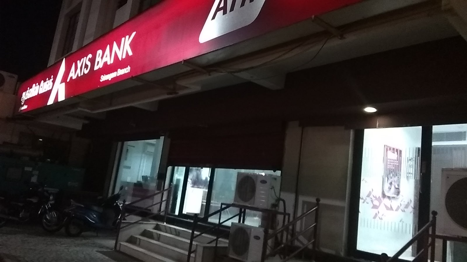 blood bank Axis Bank near Tiruchirappalli Tamil Nadu