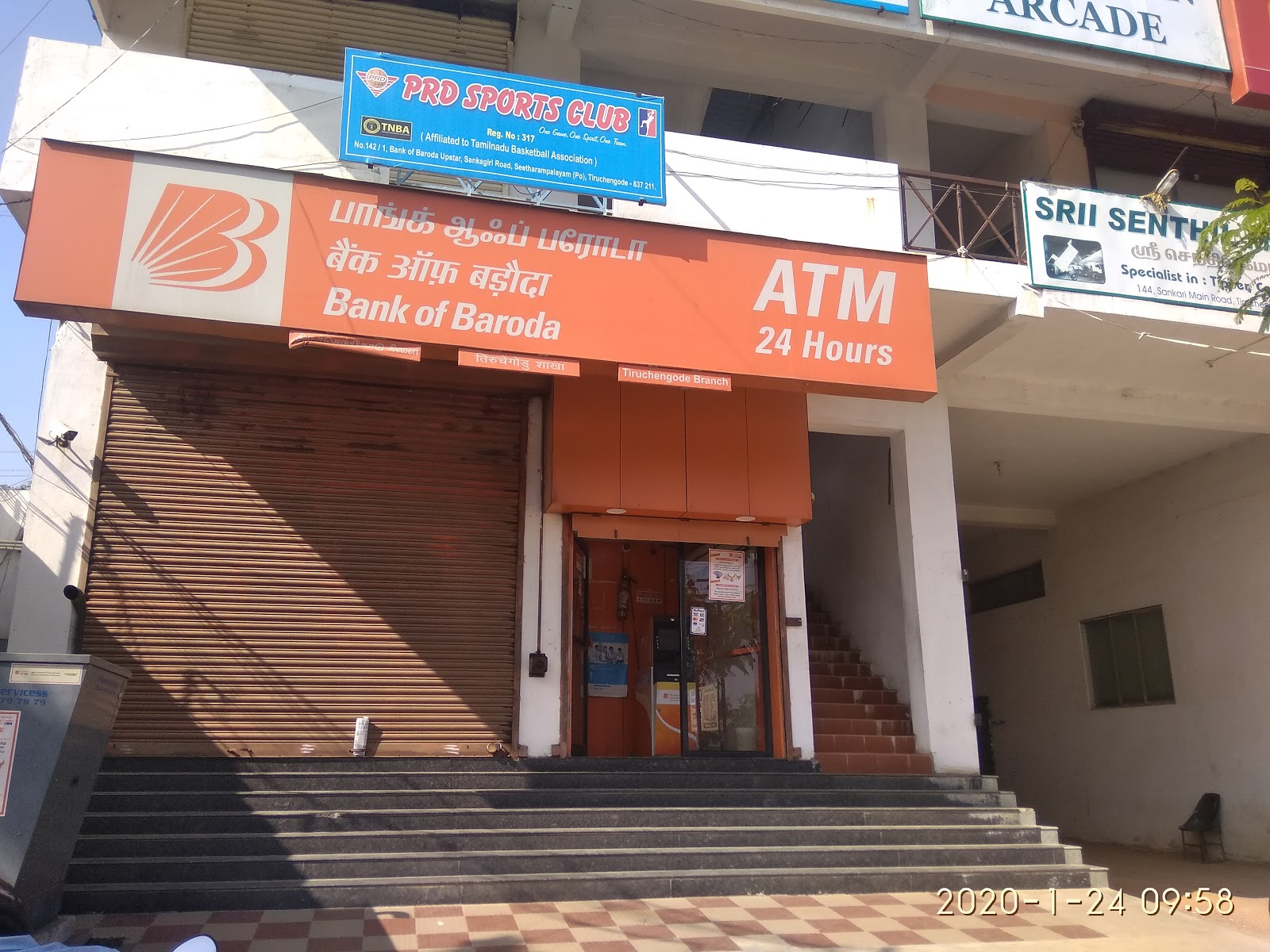 blood bank Bank Of Baroda near Tiruchengode Tamil Nadu