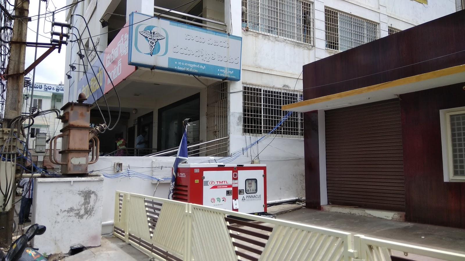 blood bank Blood Bank near Ongole Andhra Pradesh