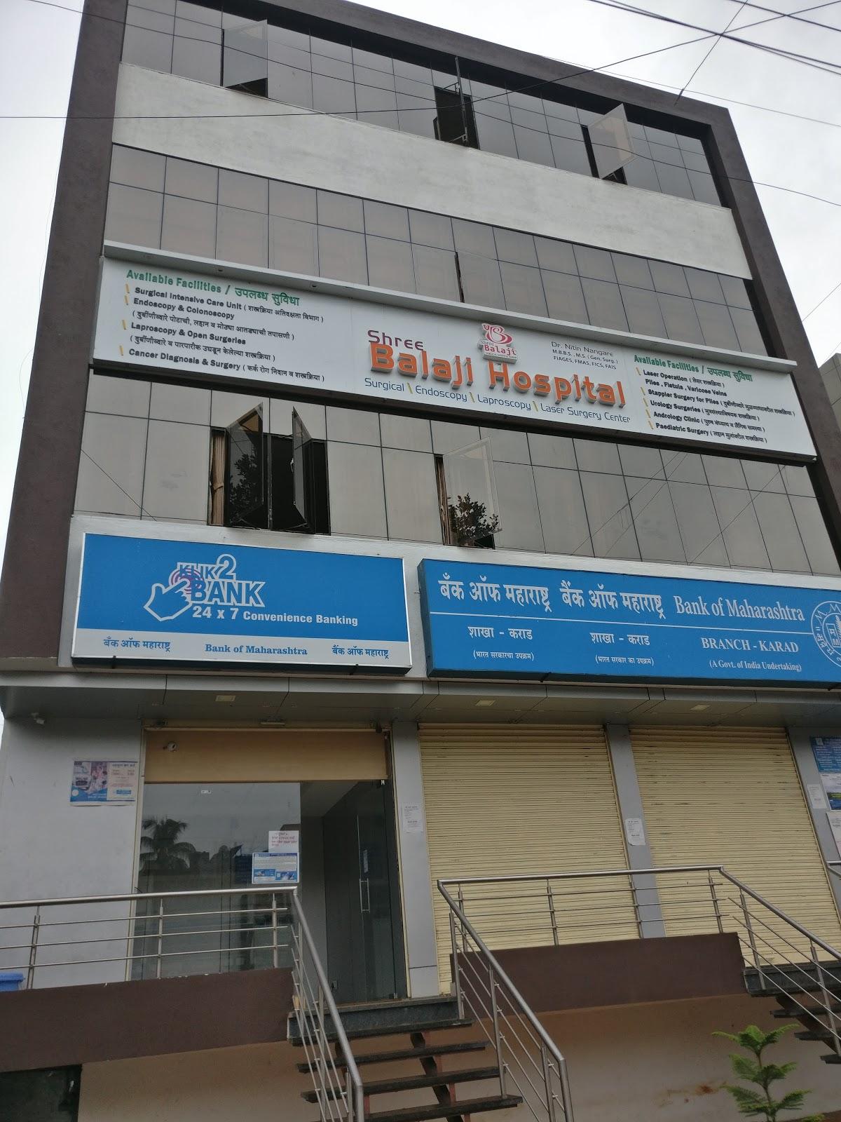 Shree Balaji Hospital Karad Karad Maharashtra