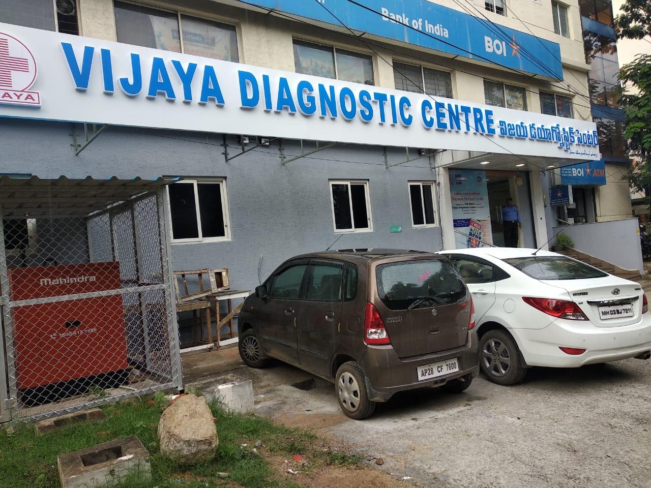 blood bank Vijaya Diagnostic Centre, KPHB Phase 6 near Hyderabad Telangana