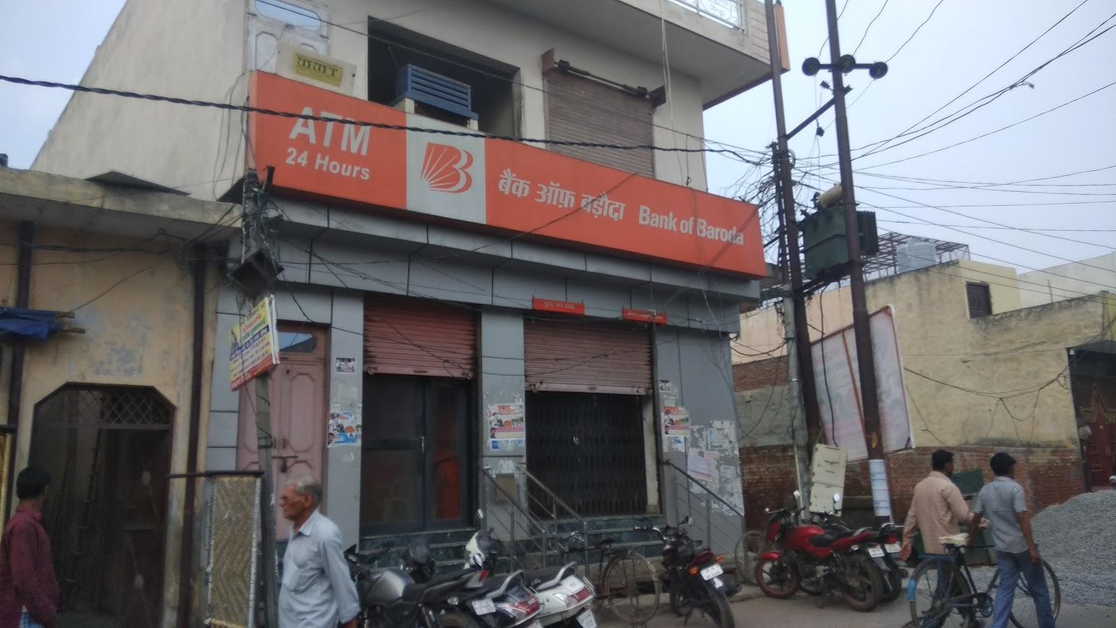 blood bank Bank Of Baroda near Muradnagar Uttar Pradesh