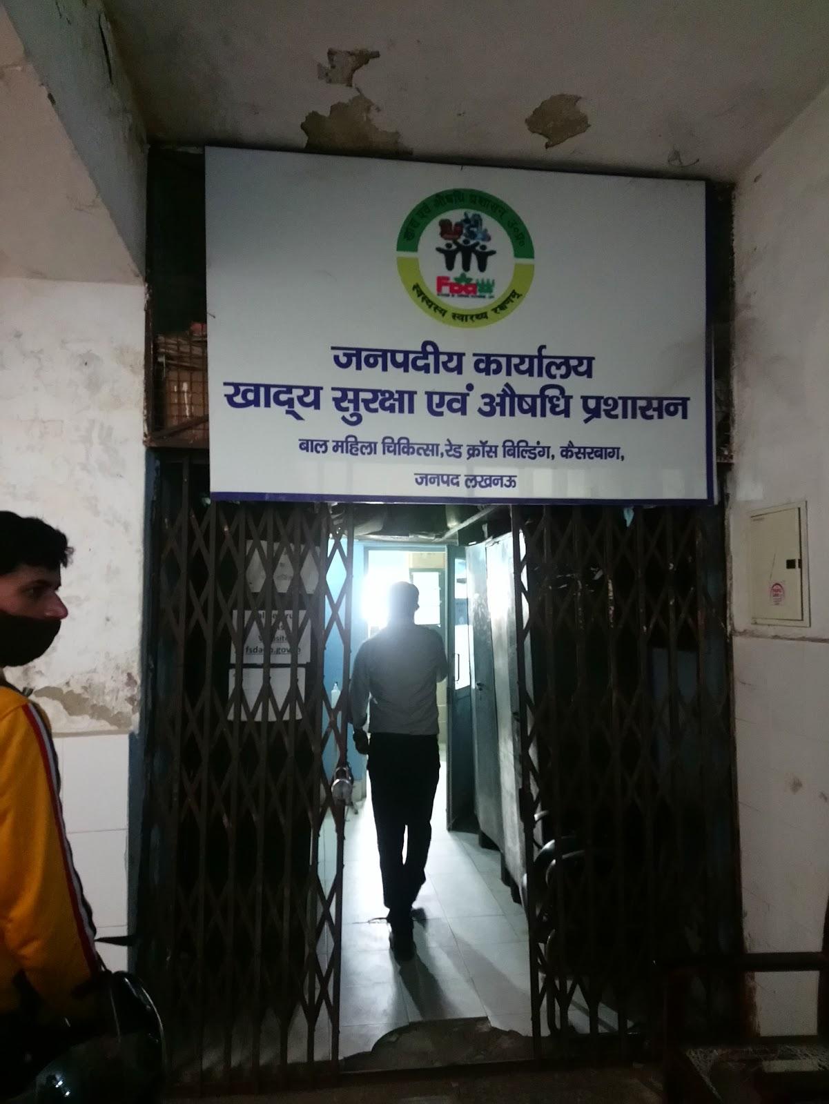 blood bank Indian Red Cross Society near Lucknow Uttar Pradesh