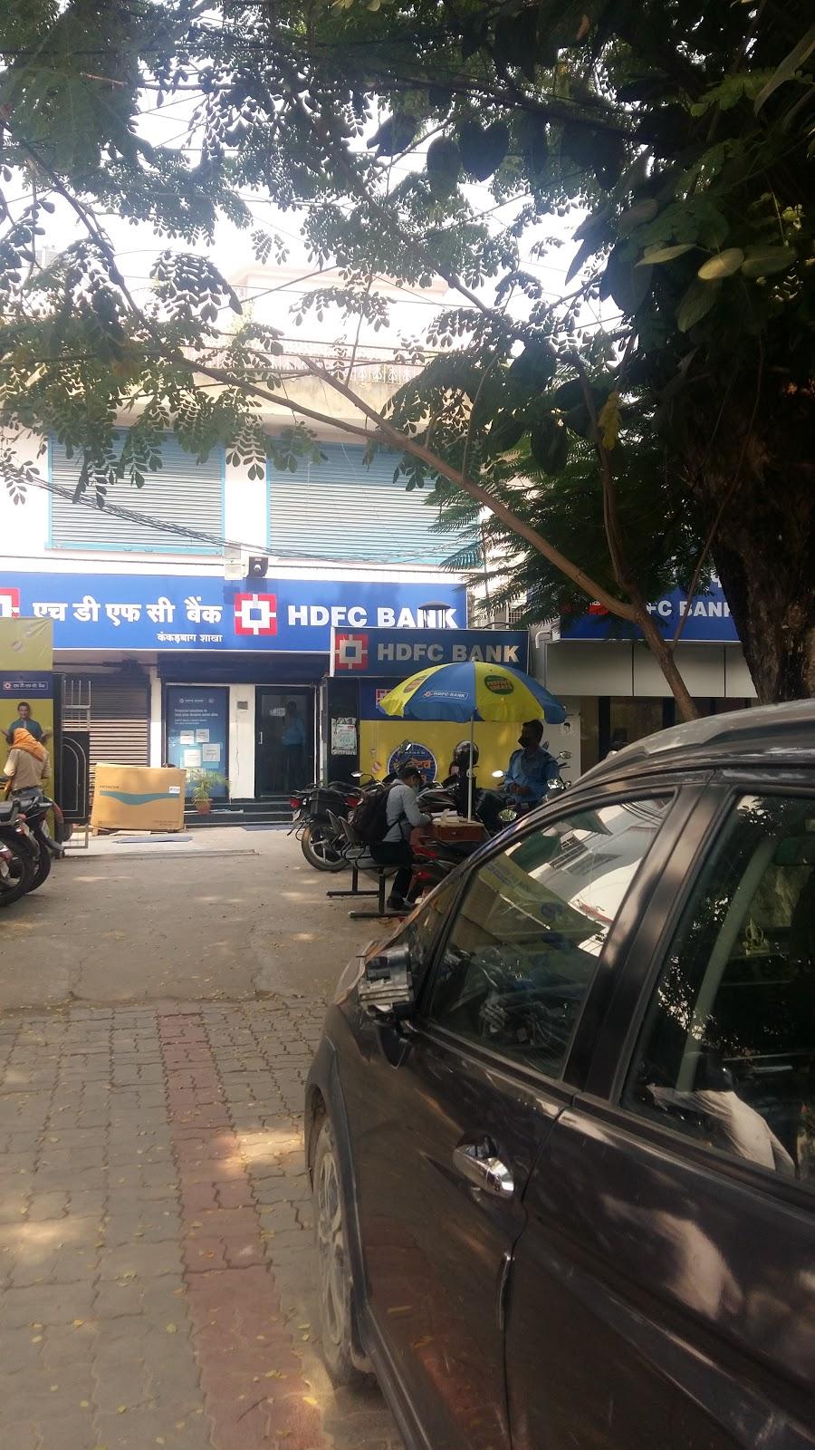 blood bank HDFC Bank near Patna Bihar