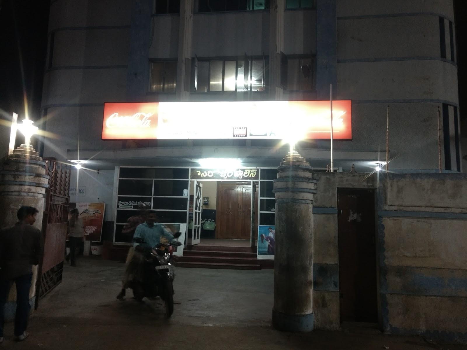 blood bank Bank Of Baroda near Visakhapatnam Andhra Pradesh