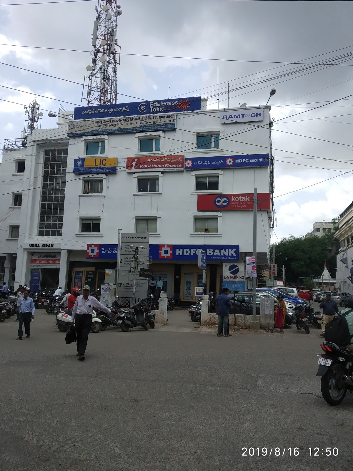 blood bank HDFC Bank near Secunderabad Telangana