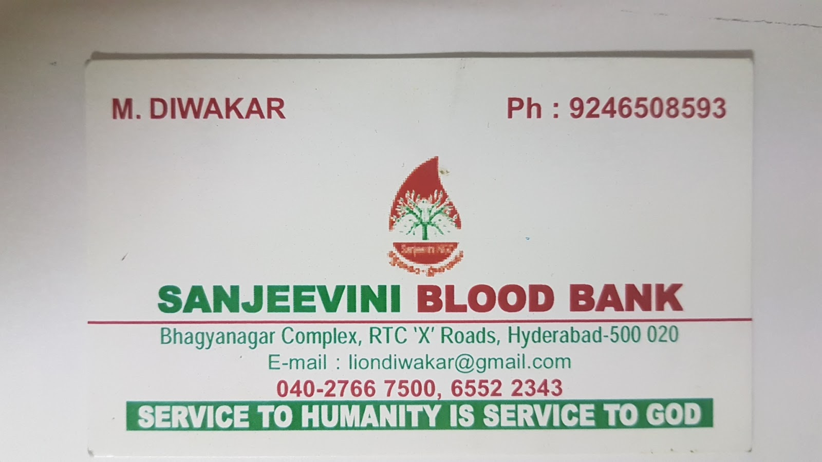 blood bank Sanjeevini Blood Bank near Hyderabad Telangana