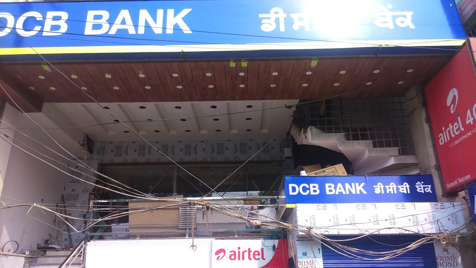 blood bank DCB Bank near Amritsar Punjab