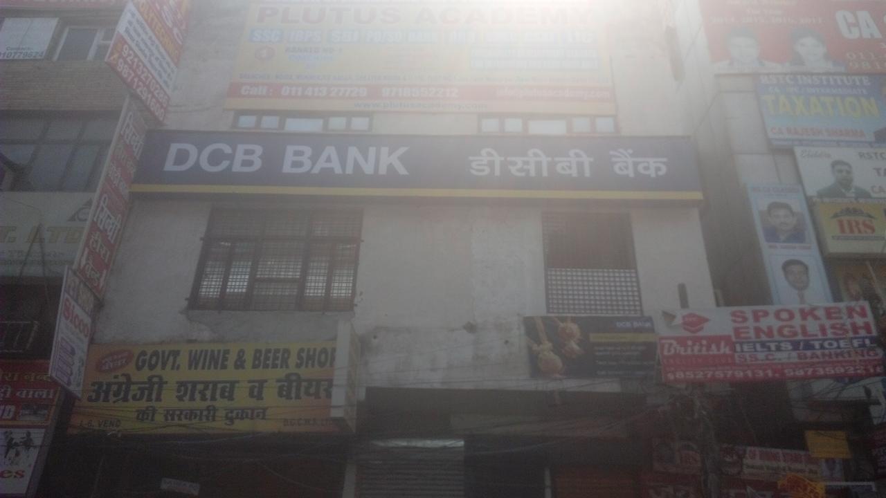 blood bank DCB Bank near Delhi Delhi