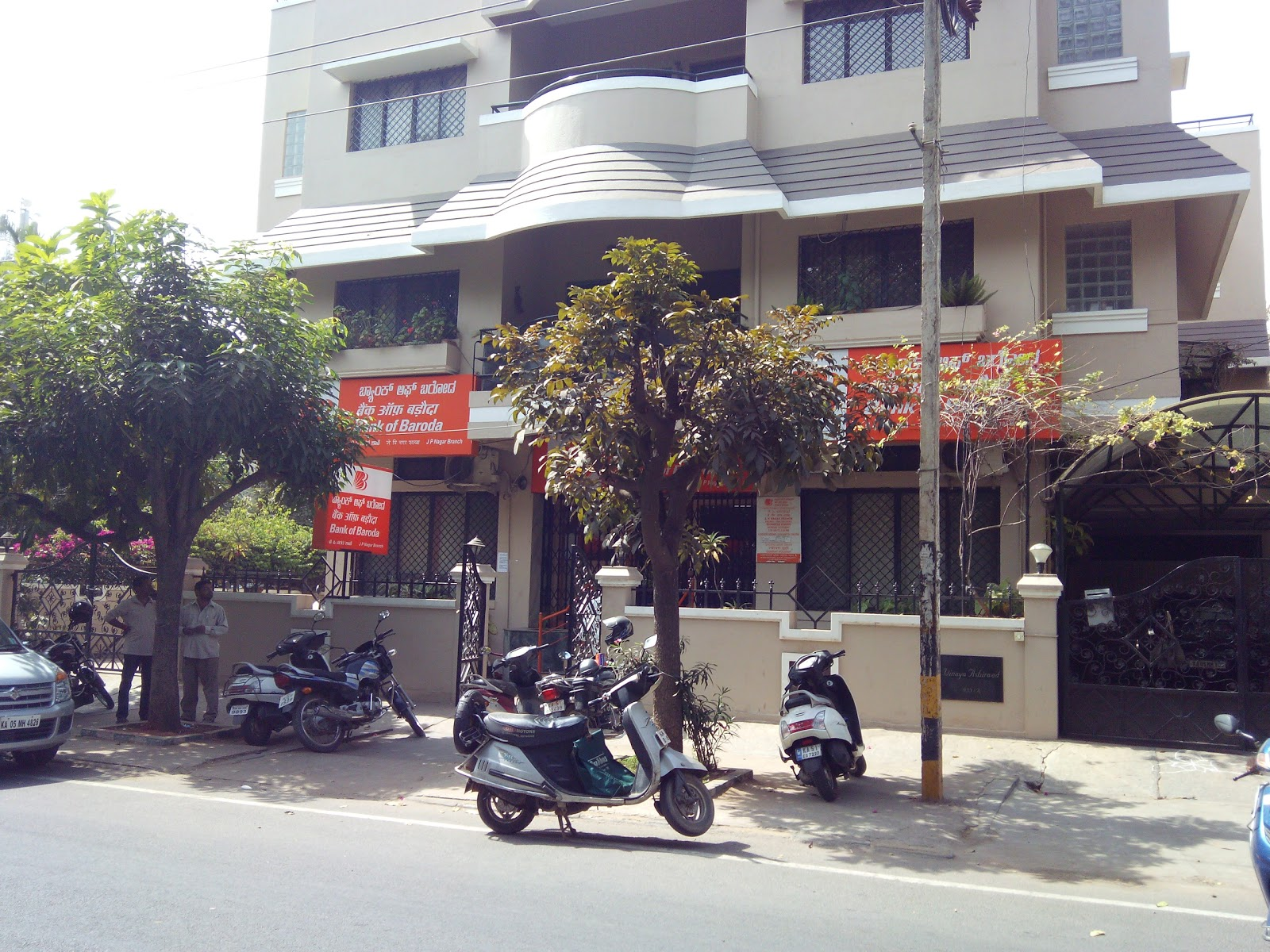 blood bank Bank Of Baroda near Bengaluru Karnataka
