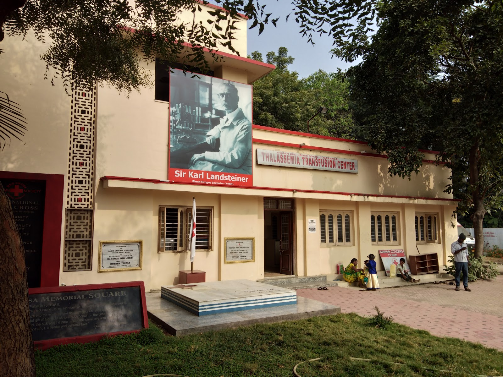 blood bank Red Cross Blood Bank near Hanamkonda Telangana