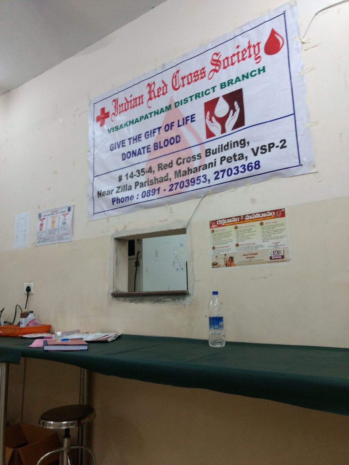 blood bank Indian Red Cross Society near Visakhapatnam Andhra Pradesh