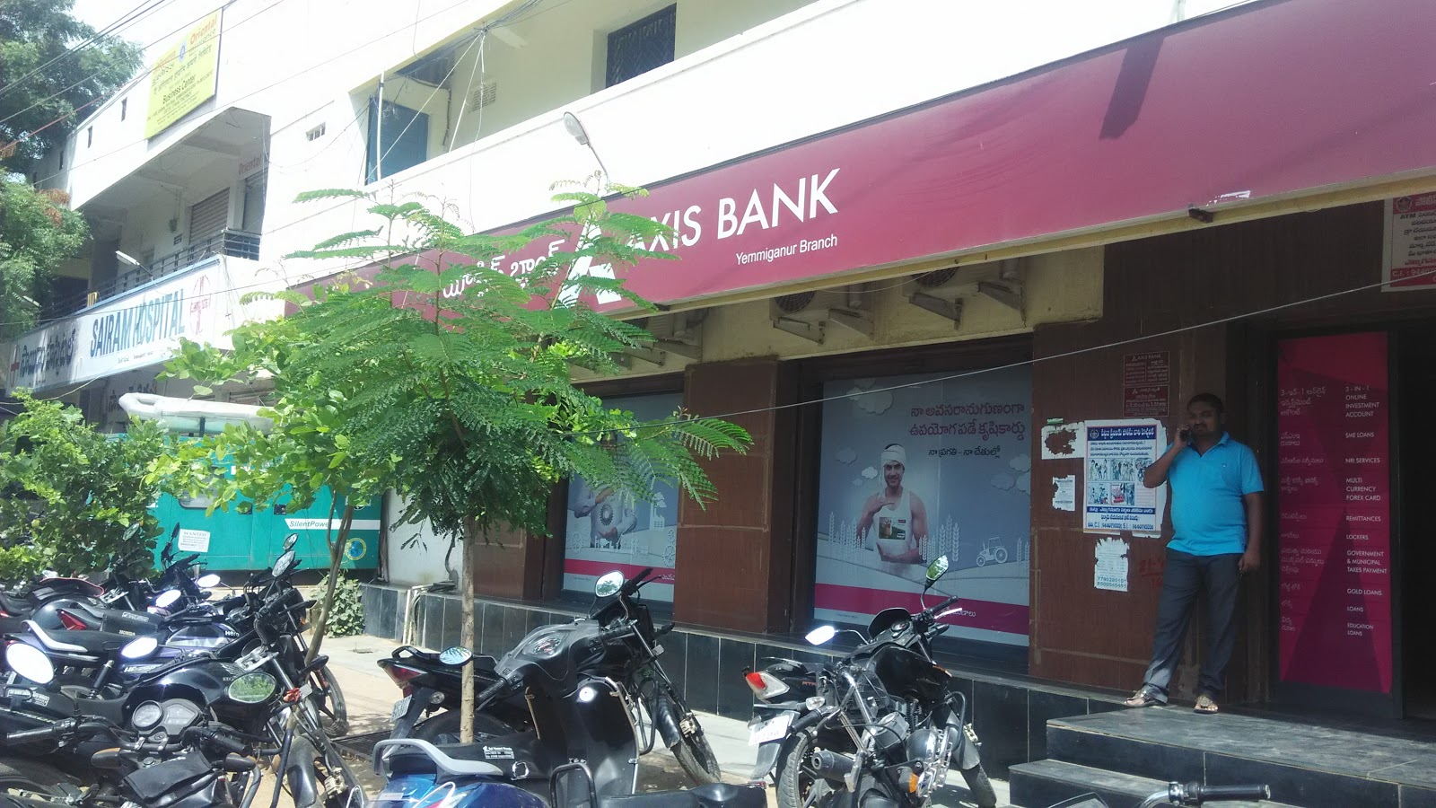blood bank Axis Bank near Yemmiganur Andhra Pradesh
