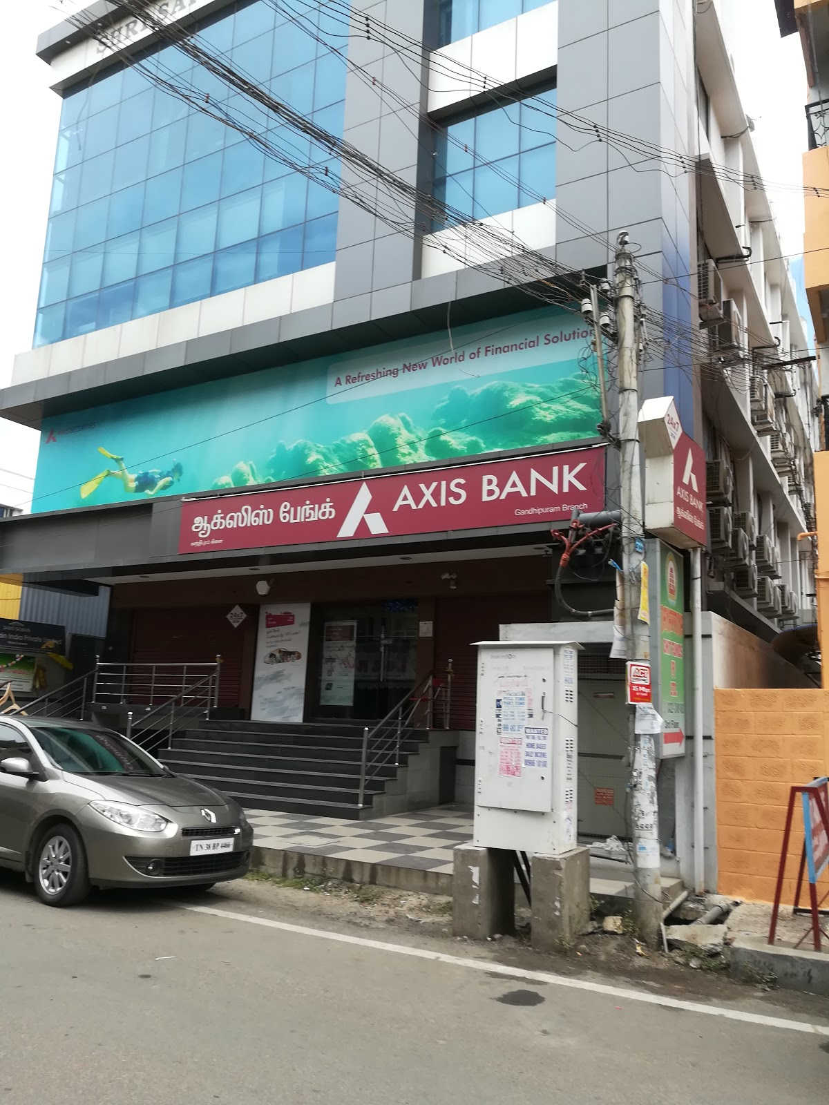 blood bank Axis Bank near Gandhipuram Tamil Nadu