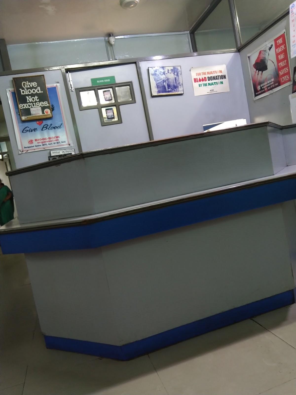 blood bank Blood Bank near New Delhi Delhi