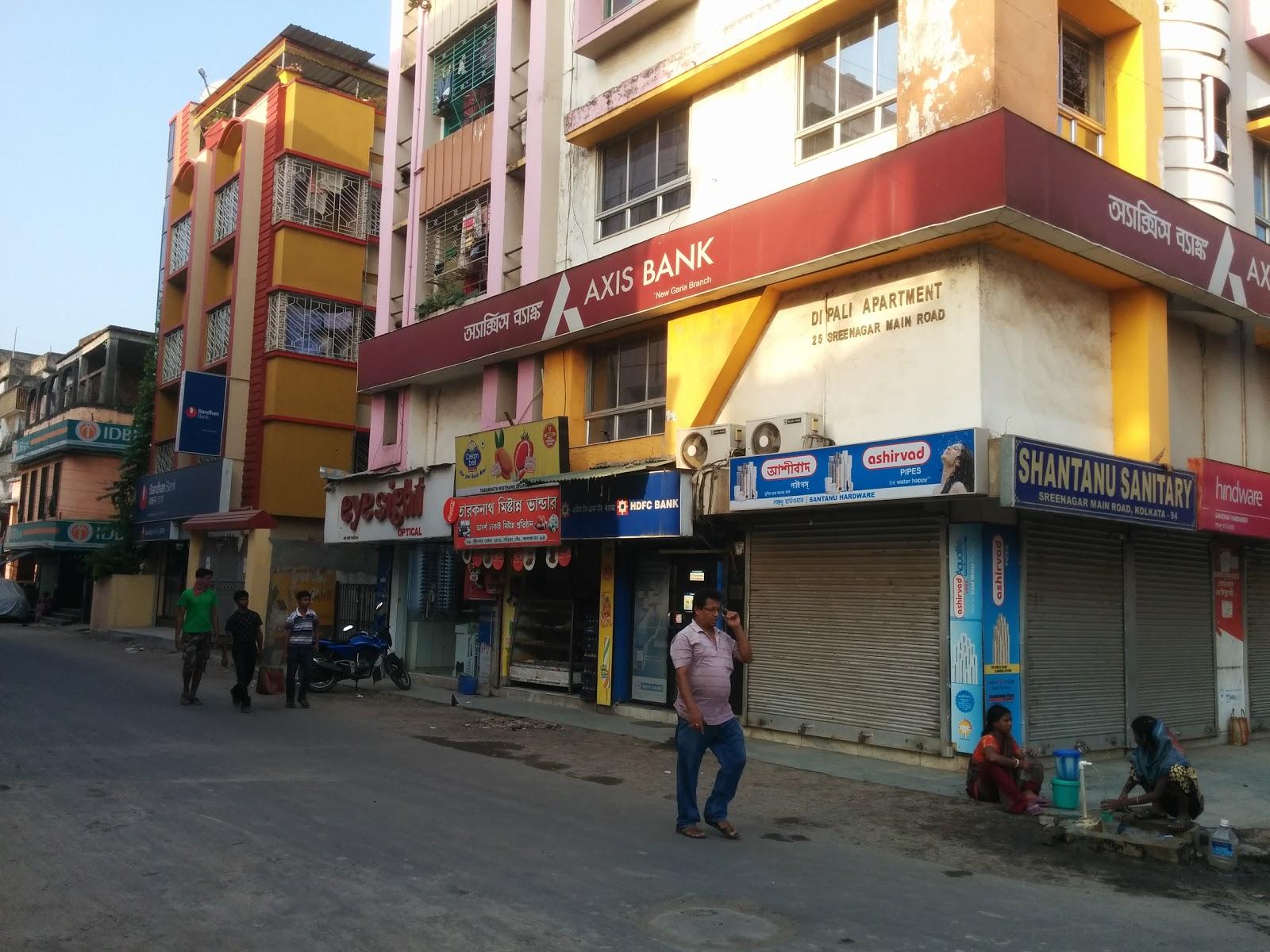blood bank Axis Bank near Kolkata West Bengal
