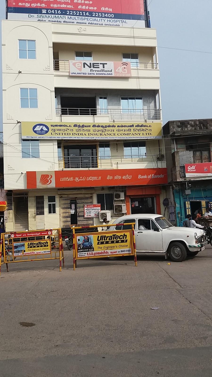 blood bank Bank Of Baroda near Arani Tamil Nadu